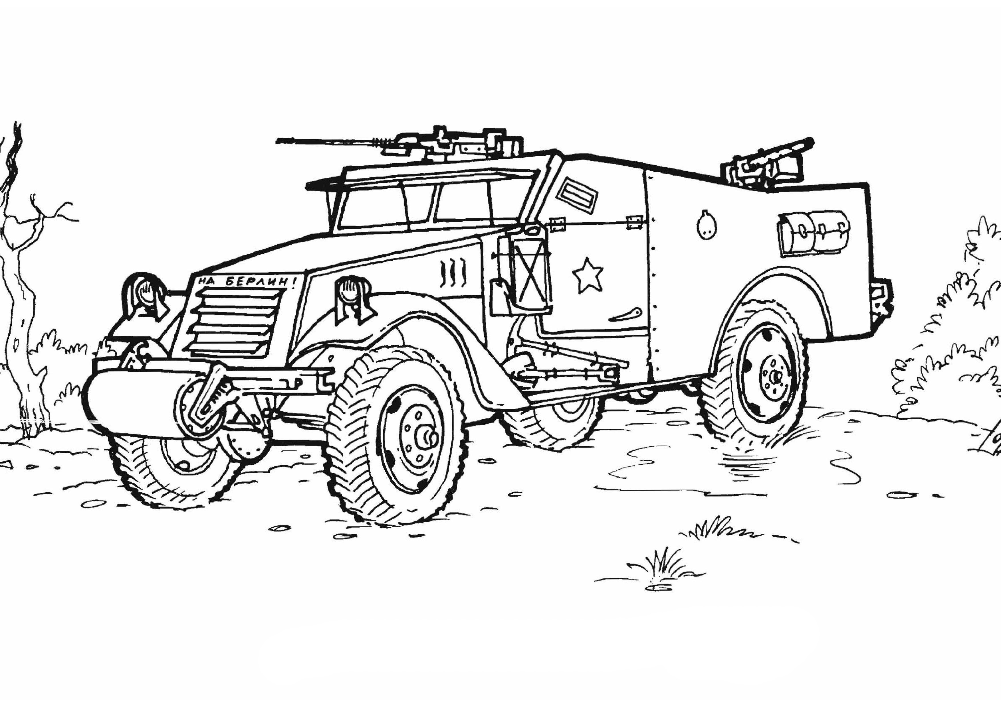 F rgl gg motorfordon - Coloriage guerre ...